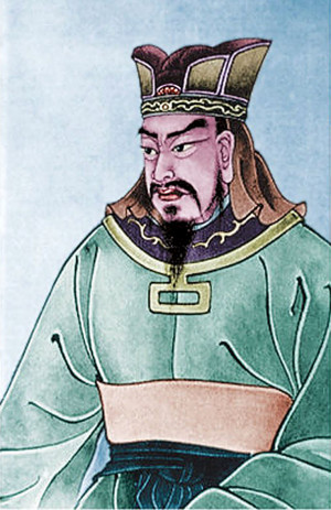 Sun Tzu, also known as Sun Wu, was an ancient Chinese military general ...