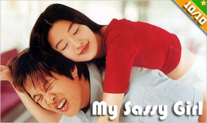 30 08 my little bride funny my sassy girl funny