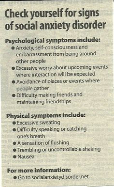 Signs for Social Anxiety Disorder