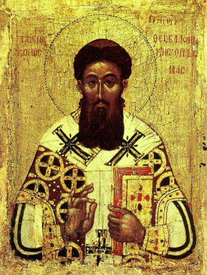 Saint Gregory Palamas : Portraits