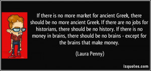Ancient Greek Quotes