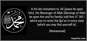Allah Blessing Quotes