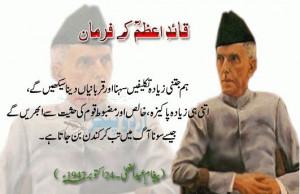 Jinnah founder of Pakistan: