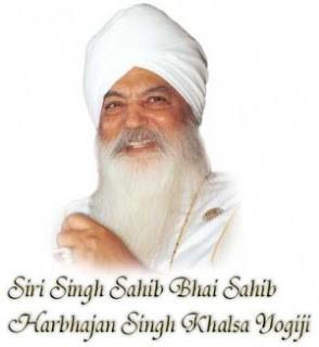 harbhajan singh khalsa yogiji born as harbhajan singh puri 1 august 26 ...