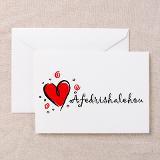 Amharic Love Quotes