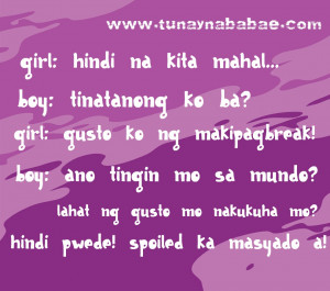 Quotes And Sayings Boy