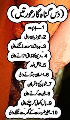 Bad Wife Quotes In Urdu: Good Morning With Quotes In Urdu Hazrat Ali. QuotesGram