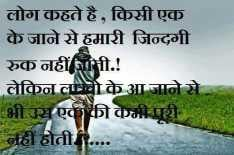 Quotes Friendship Best Hindi
