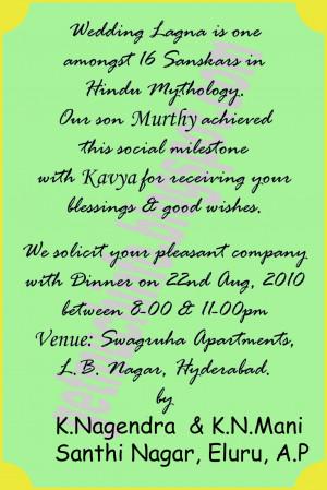 indian+hindu+marriage+invitaion+3.jpg