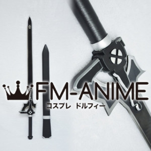 Sword Art Online Kirito Kazuto Kirigaya (SAO) Dark Repulsor Cosplay ...