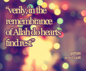 the-remembrance-of-allah.png