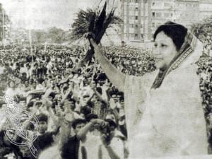 Khaleda Zia Against Ershad