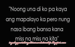 Long Distance Relationship Quotes Tagalog Tagalog quotes long distance