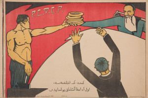All images courtesy of the Mardjani Foundation or the State Central ...
