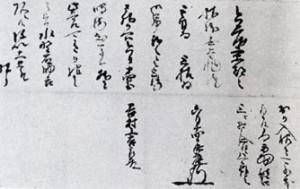 ... shortly after Nobunaga's death and before the Battle of Yamazaki