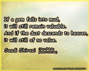 Saadi Shirazi quotes & short biography