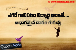 telugu teachers quotes best teachers day quotes in telugu language ...