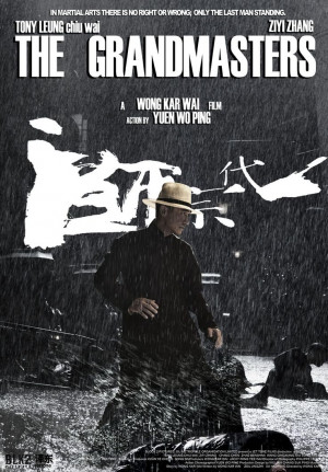 The Grandmasters (Wong Kar-wai), 2013