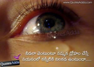 telugu tears quotes best telugu love failure quotations telugu nice ...