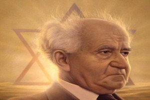 "Ben-Gurion answered: ""Almighty God, I wish that every person in ..."