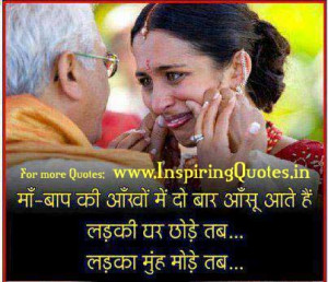 ... mother father shayari hindi quotes on mom dad parents mother father