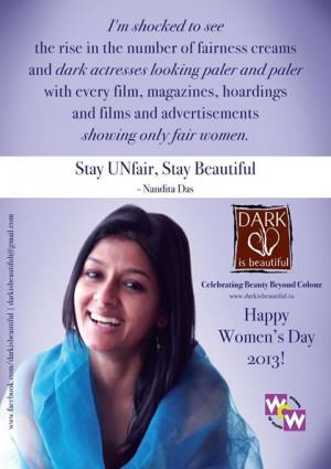 ... UNfair, Stay Beautiful – Nandita Das says dark skin is beautiful