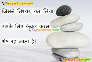 Inspirational & Motivational Thoughts