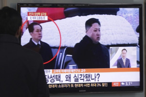 that shows Jang Song Thaek, who was executed by North Korean dictator ...