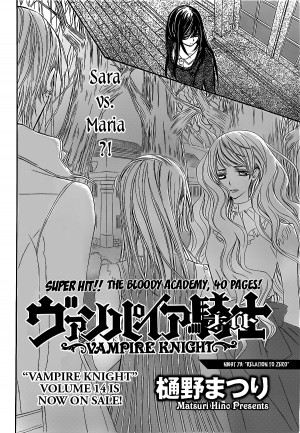 chapter information chapter 73 chapter guide previous next chapter 73 ...