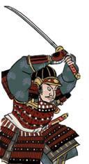 Katana_Samurai.jpg