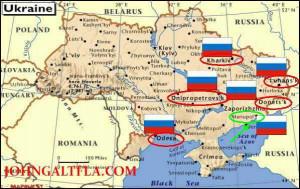 Vezi si: SIRIA EUROPEI : UCRAINA se indreapta spre RAZBOIUL CIVIL / Va ...