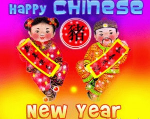 Chinese New Year 2014 Qoutes   Happy Lunar New Year Quotations