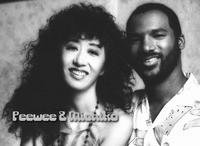 Judith Hill's parents, Michiko and Robert