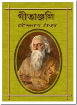 rabindranath tagore gitanjali quotes Gitanjali Poem by Kobiguru...
