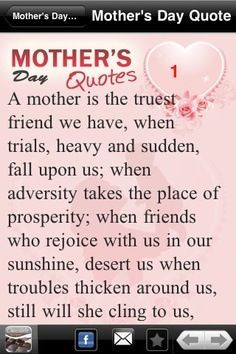 Mother Daughter Bond Quotes (33)