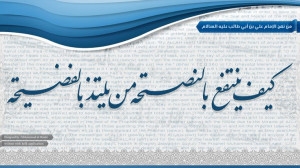 Imam Ali bin abi Talib Quotes#3 Arabic Calligraphy من حكم ...