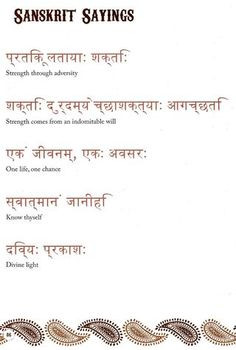 Inspirational Sanskrit sayings from The Henna Sourcebook. Use anywhere ...