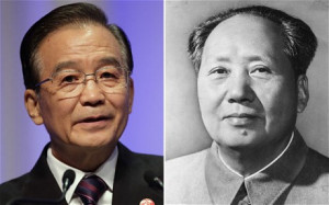 Wen Jiabao reveals his family was persecuted: quotes