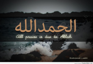 Thank You Quotes For Him -thank you allah- posters