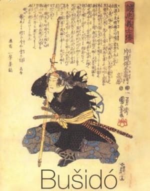 BUSHIDO: The Way of the Samurai