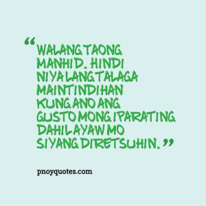 bob-ong-tagalog-love-quotes.png