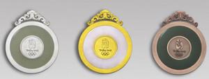 Beijing Olympic Medal Design