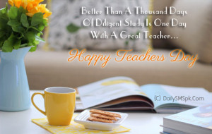 Funny Teachers Day 2012 SMS and Card in Hindi