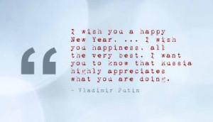 year quotes happy new year quotes happy new year quotes