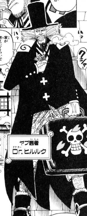 Hiluluk Manga Infobox