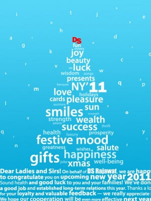 to view in telugu new yearhappy new year telugu new