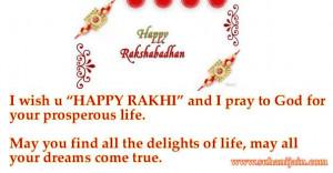 Happy Raksha Bandhan Quotes,Sms,wishes,Greetings