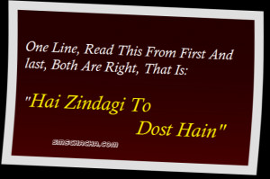 One Line, Read This From First And last, Both Are Right