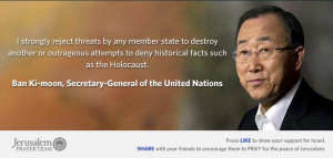 Famous Quotes About Israel : Ban Ki moon : Mike Evans : Jerusalem ...