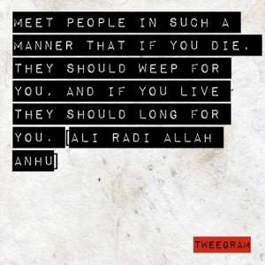 ali-bin-abi-talib-on-meeting-people.jpg